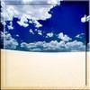 Новый С4 для Поднебесной - последнее сообщение от Ikerij